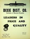 Dixie Distribution Company 1955 Accessory Catalog