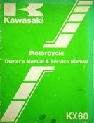 1984 Kawasaki KX60 Motorcycle Owners Manual and Service Manual
